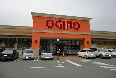 オギノ富士川店まで1400m