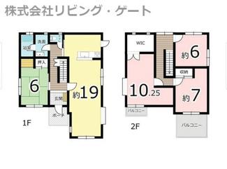 広めのリビングがある4LDK・和室も6帖あります