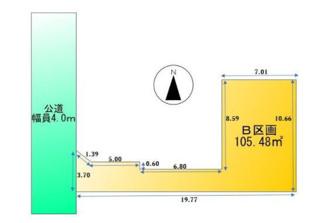 【土地図】売地 川崎市幸区戸手本町2丁目 B区画