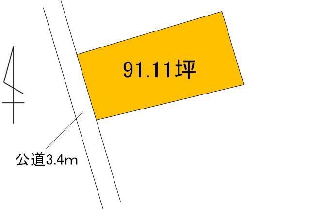 【土地図】中原町土地