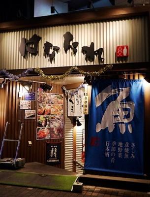 【周辺】ガーラ・ステージ大塚駅前