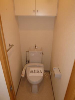 【トイレ】アビタシオン葵