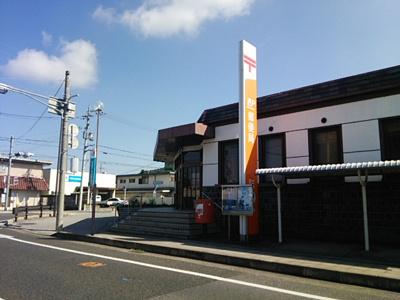 安土郵便局(917m)