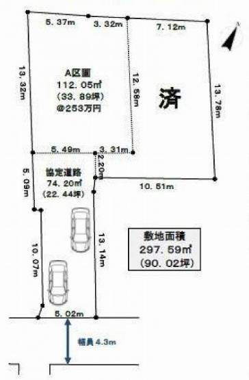 【土地図】杉並区阿佐谷北5丁目 売地