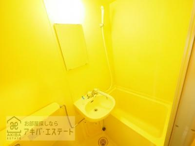 【浴室】ダイホープラザ西日暮里