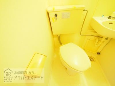 【トイレ】ダイホープラザ西日暮里