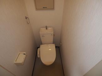【トイレ】グランディール志芳