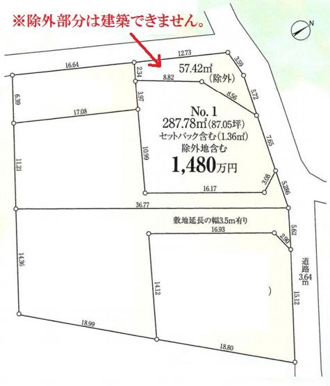 【土地図】野田市目吹 全4区画