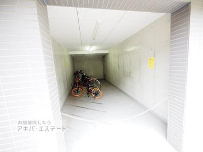 【トイレ】ヴィサージュ東日暮里