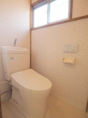 【トイレ】サンハイツ新生