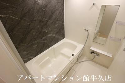 【浴室】アイランドヒルズ古来Ⅰ