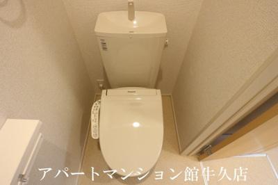 【トイレ】アイランドヒルズ古来Ⅰ