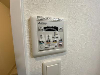 ビガーポリス400ヴァンヴェール天神橋 浴室換気乾燥暖房機