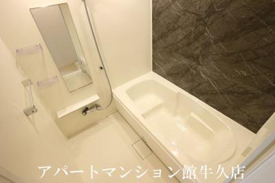 【浴室】アイランドヒルズ古来Ⅱ