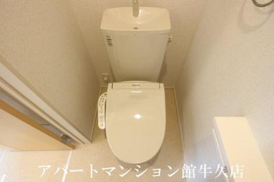 【トイレ】アイランドヒルズ古来Ⅱ