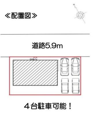 【区画図】浜松市中区中沢町 2期 新築一戸建て FF