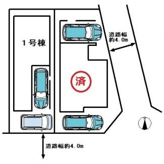 【区画図】茨木市五十鈴町