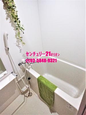 【浴室】スカイコート練馬壱番館(ネリマイチバンカン)