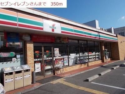 セブンイレブン播磨本荘4町目まで350m