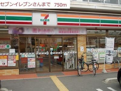 セブンイレブン播磨野添1丁目まで750m