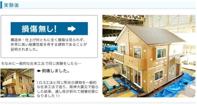 【その他】つくば市東光台Ⅰ 新築戸建 1号棟