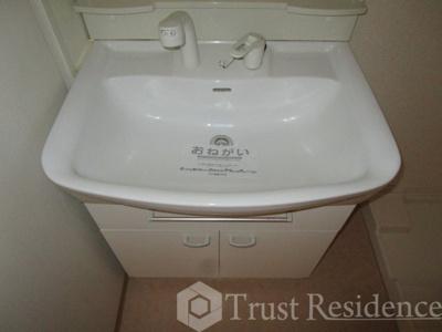 【独立洗面台】イーストコート平野