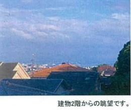 【展望】苦楽園四番町 売土地