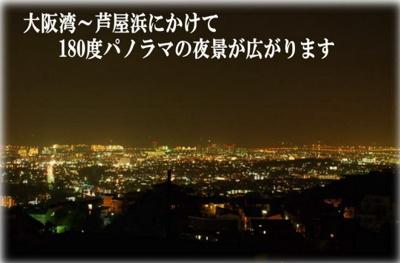 【展望】甲陽園目神山町 1号地 売土地