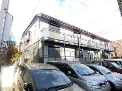 「日吉」駅より徒歩圏内の2階建てアパート♪3駅2沿線利用可能で、コンビニやドラッグストアも近くて便利な住環境です♪