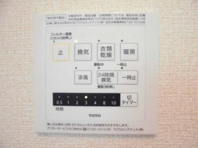 【設備】アンリッシュ