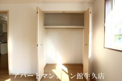 【収納】グリーンリッチヒルズC
