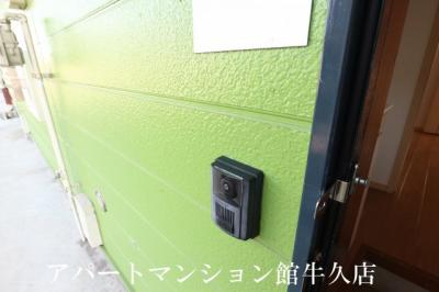 【玄関】グリーンリッチヒルズC