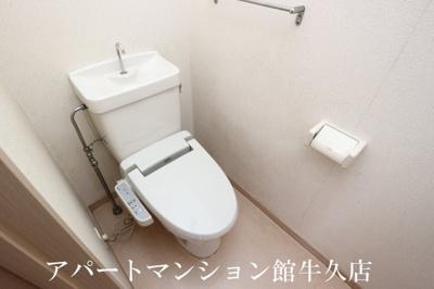 【トイレ】グリーンリッチヒルズC