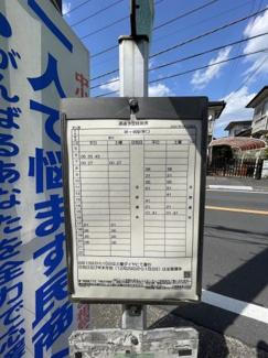 姉崎駅行きバス停:時刻表