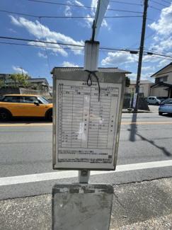 バス停時刻表