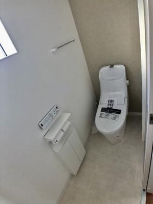 【トイレ】安芸郡府中町本町3丁目