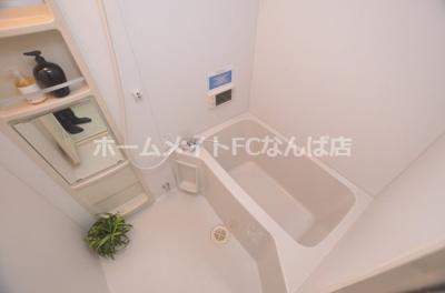 【浴室】ラムール難波西