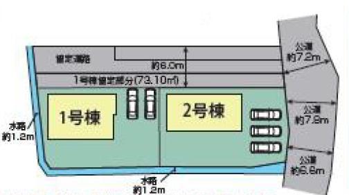 【区画図】高崎市京目町 2号棟