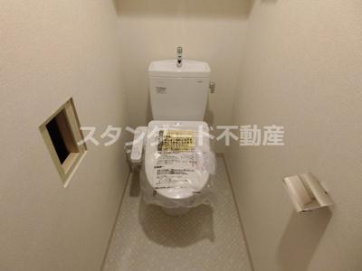 【トイレ】プレサンス大阪天満リバーシア