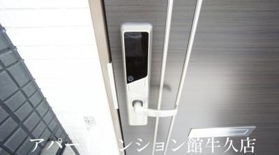 浴室テレビ(イメージ)