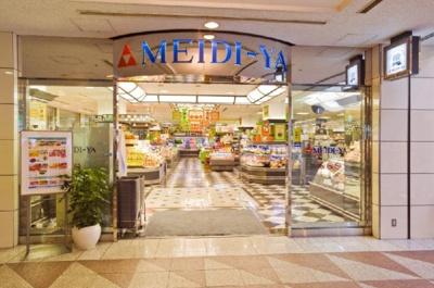 MEIDI-YA STORE広尾ストアー(スーパー)まで347m