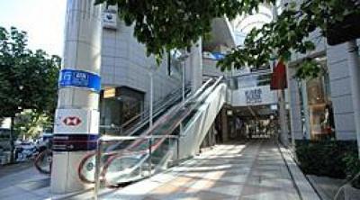 広尾プラザ(ショッピングセンター)まで399m