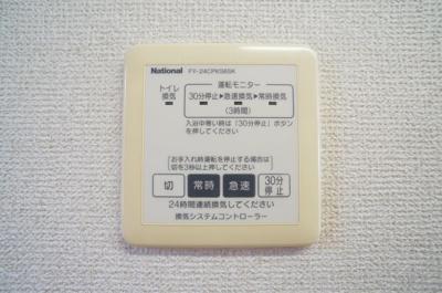 【その他】エステコート弐番館