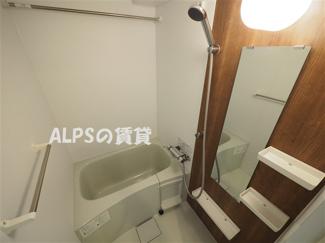 【浴室】BANDOBASHI KNOTS