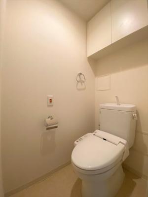【トイレ】グローリオ東新宿