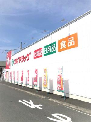【周辺】富士市森島第9 1号棟
