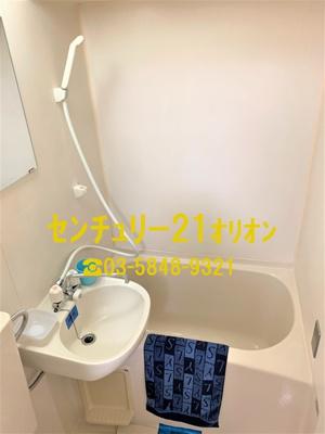 【浴室】ダイヤコート豊玉北