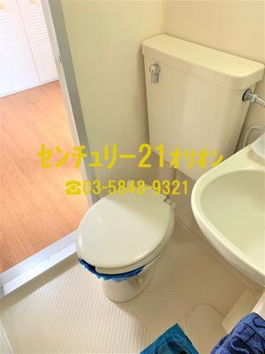 【トイレ】ダイヤコート豊玉北