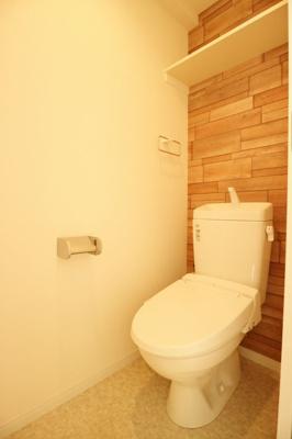 【トイレ】Modern palazzo警固
