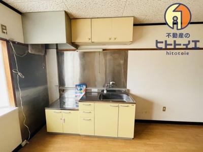 【キッチン】アパートメント中島